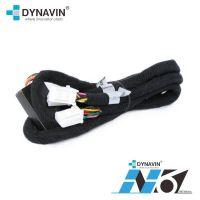 Dynavin DVN Y - DAB / DVBT Anschlusskabel