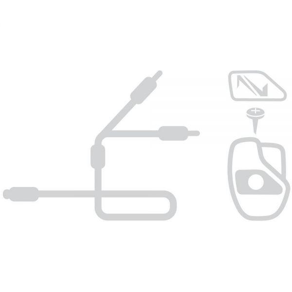 Connection Audison FSM 030.2 - Cinch Y-Adapter - 2 Stecker - 1 Buchsen 30cm