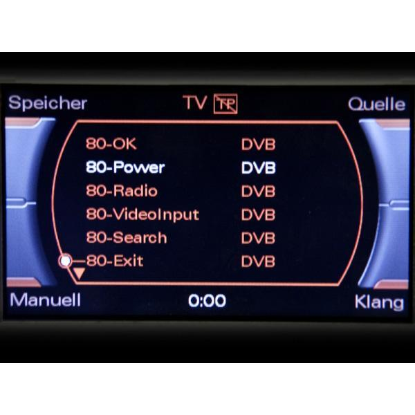 Kufatec multimedia adapter Audi MMI 2G 'Plus' without OEM rear view camera