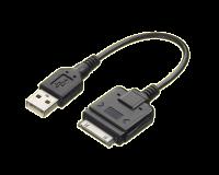 Alpine KCU-442i - USB-Anschlusskabel